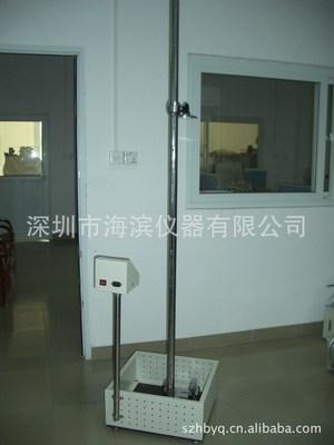 耐冲击测试仪HB-830 钢球法 高度可调 落球冲击试验机 落球试验机
