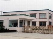 佛山市顺德区容桂北凡泡棉橡胶制品厂