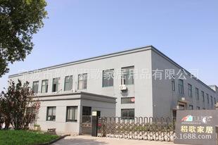寧波稆歌家居用品有限公司