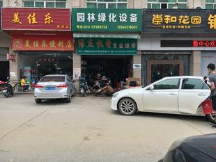 廣州市增城綠杰機電銷售部