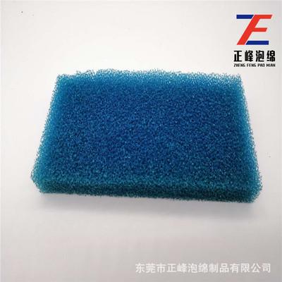 生产厂家  过滤棉活性炭过滤海绵 抗菌过滤棉 活性炭光触媒海绵