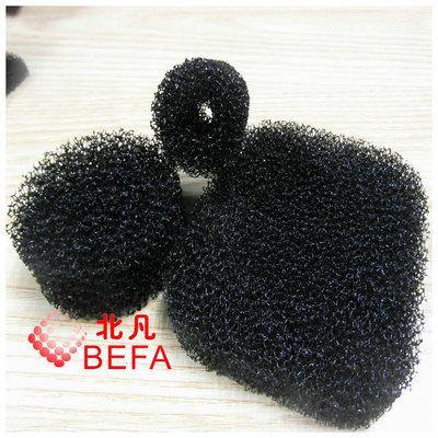 厂家供应除臭氧活性炭过滤网 果蔬消毒机气味过滤棉 防尘海绵