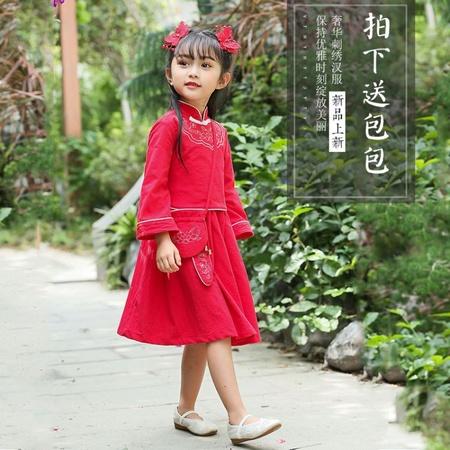 儿童汉服春秋复古中国风童装中式古装女宝宝唐装喜庆改良女童襦裙