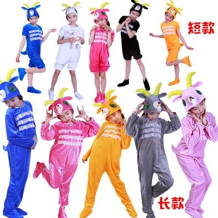 儿童演出服羊动物表演服幼儿小羊造型舞蹈服成人山羊绵羊卡通服装