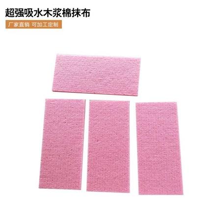 超强吸水木浆棉抹布 木浆棉百洁布 木浆棉抹布百洁布 海绵清洁布