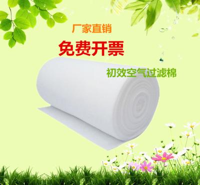 初效空气过滤棉风口棉粗效棉初效过滤棉进风棉空调中效过滤器