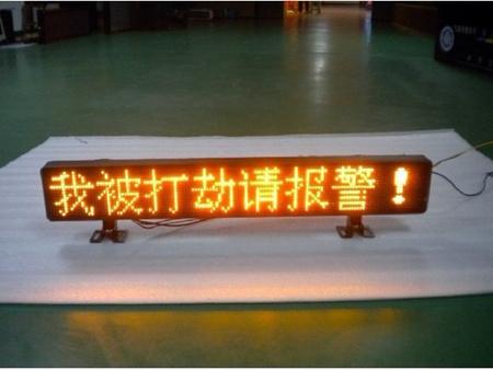 铁岭出租车LED显示屏广告屏