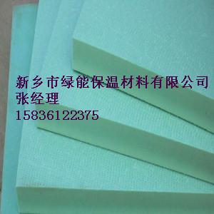 河南挤塑板厂家介绍挤塑聚苯板的特点  绿能
