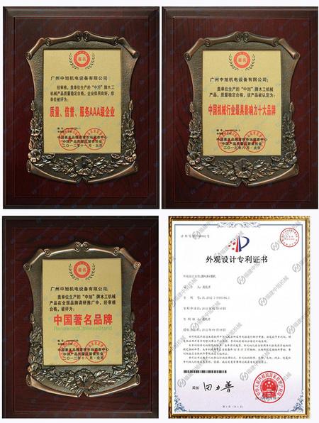 杭州旭众机设备有限公司