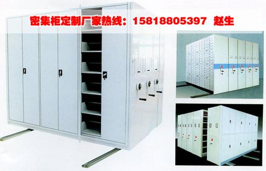 广州密集柜成产厂