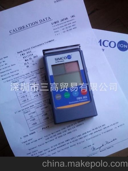 日本原装正品SIMCO静电测试仪FMX-003