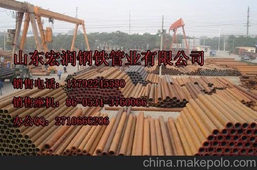 供應供應聚氨酯發泡保溫鋼管