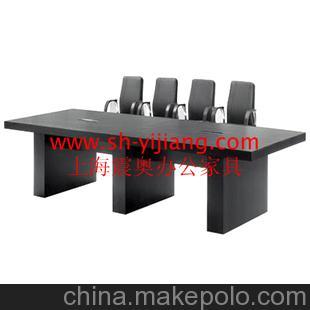 辦公家具會議桌 大會議桌價格 會議桌 上海實木家具 會議桌花