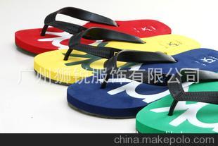 广州狮锐服饰有限公司