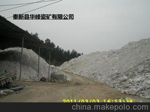 高温锂长石沙