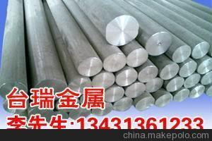 供应E28-4 E36-2 E36-3 优质钢材料