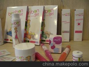 专业代工 天然骨胶原深度滋养面膜 少女系列套装 护肤品 OEM/ODM