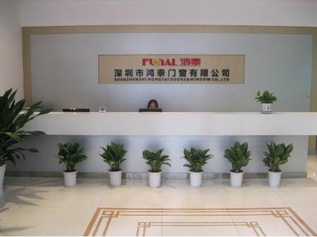 深圳市鸿泰联创贸易有限公司