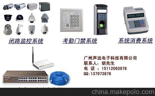 集团电话安装 程控电话交换机系统 王牌/国威/TCL电话交换机安装