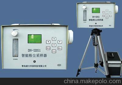 雙路粉塵采樣器 DN-SDS2