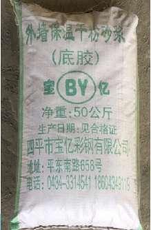 宝亿彩钢--吉林eps聚苯板生产厂家,eps保温板砂浆