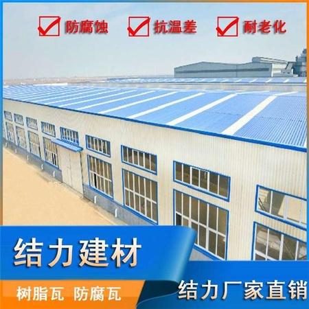 塑料仿古瓦 山东滨州竹节型合成树脂瓦 屋面翻新树脂瓦