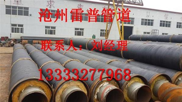 聚氨酯發泡保溫螺旋鋼管廠家