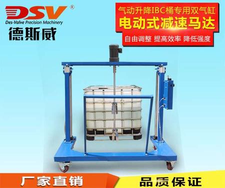 供應電動攪拌機 油漆涂料攪拌器 電動式