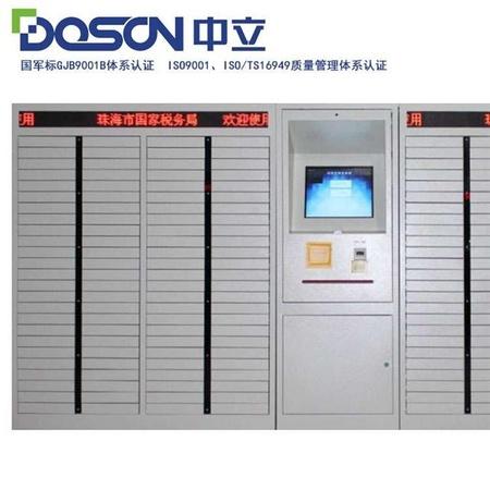 中立智能存包柜 微信智能存包柜 智能柜 微信柜 智能手机扫码柜