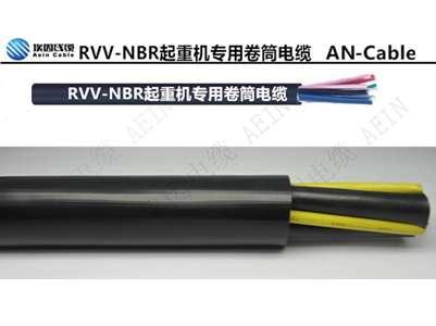 供应:卷筒电缆  港机电缆  堆取料机电缆 一站式采购卷盘电缆