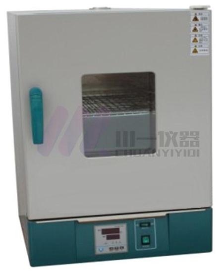 电热恒温干燥箱202-00A真空干燥烘箱