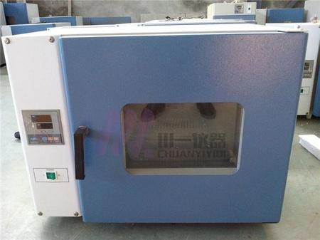 立式卧式真空干燥箱DZF-6050高温烘箱6250