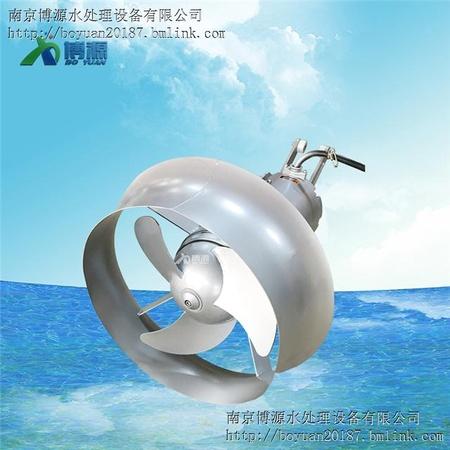 沖壓式電動污水處理設備QJB潛水攪拌機