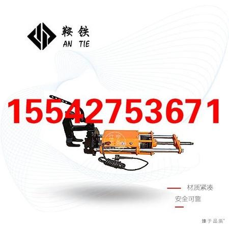 淮北鞍铁ZG-13型钢轨打孔机轨道钻眼器材别称