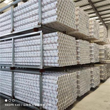 PVC排水管  實壁螺旋管 靜音排水管