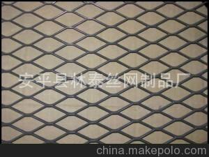 廠家專業 供應鋼板網 鋁板網
