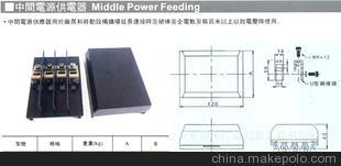 臺灣勤工無接縫安全電軌 中間電源器 集電刷 拉緊器電軌夾
