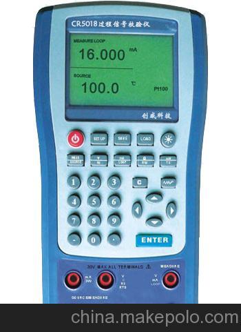 XHY-516热工信号校验仪XHY-516西安云仪
