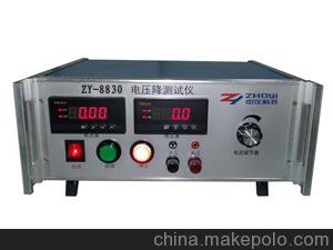 线缆电压降测试仪