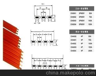 無接縫滑觸線 電軌配件集電刷 集電器