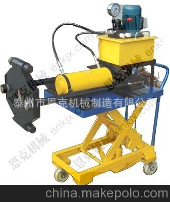 小车式液压电动升降拉马/拔轮器—泰州恩克专业生产制造