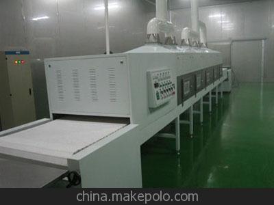 微波冻品解冻设备(羊肉,牛肉,鸡腿解冻)