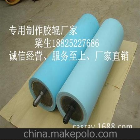 包胶铝芯制片机胶辊铝电池生产设备胶辊卷绕机胶辊