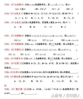 問題 中 3 英語 勉強苦手な中3の英語練習問題