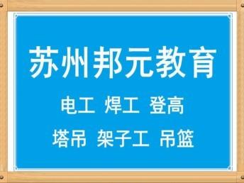 安监局焊工证盘问官网 国家安监总局官方网站查焊工证