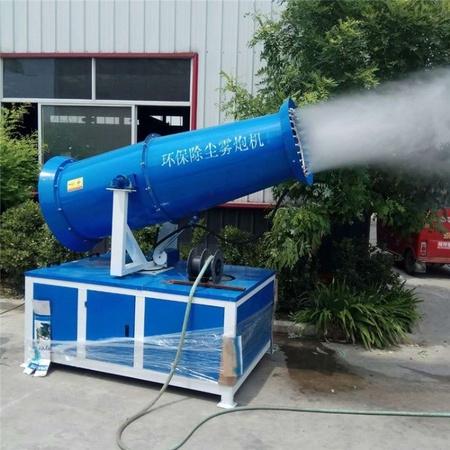 100米射程遠除塵霧炮機 工程專用降溫噴霧機